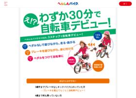 Hobbybike.jp thumbnail