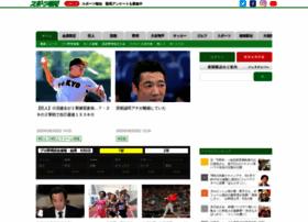 Hochi.news thumbnail