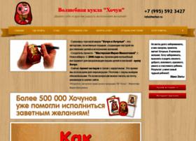 Hochun.ru thumbnail