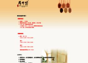 Hochuyuan.com.tw thumbnail