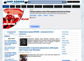 Hockey-world.net thumbnail