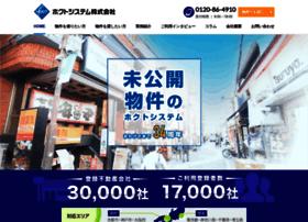 Hoct.co.jp thumbnail