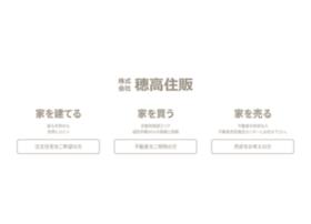 Hodaka-j.co.jp thumbnail