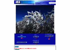 Hodaka-ski-mountain.co.jp thumbnail