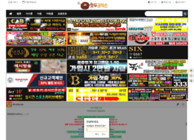 Hodu21.net thumbnail