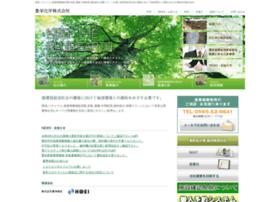 Hoei-kagaku.co.jp thumbnail