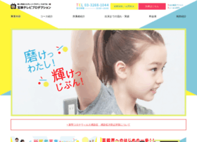 Hoeitv.co.jp thumbnail