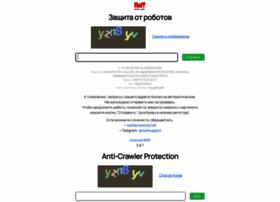 Hoff.ru thumbnail