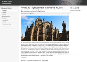 Hofuna.ru thumbnail
