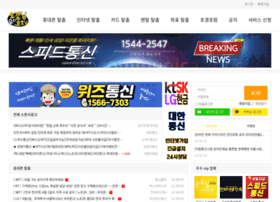 Hogaeng.co.kr thumbnail
