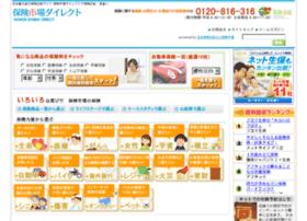 Hoken-ichiba-navi.jp thumbnail