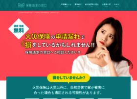 Hoken-mado.jp thumbnail