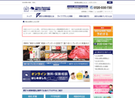 Hoken-mammoth.jp thumbnail