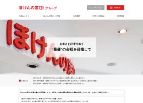 Hokennomadoguchi.co.jp thumbnail