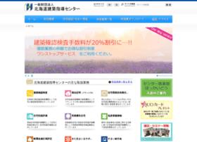 Hokkaido-ksc.or.jp thumbnail