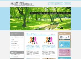 Hokudai-med-sports-center.org thumbnail