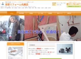 Hokuei-system2.jp thumbnail