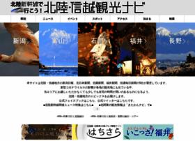 Hokurikushinkansen-navi.jp thumbnail
