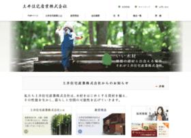 Hokusetsu-doi.jp thumbnail