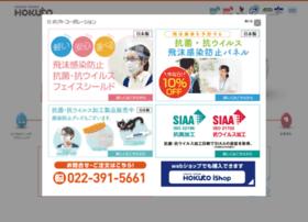 Hokuto-web.co.jp thumbnail