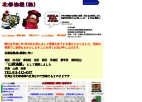 Hokuto88.jp thumbnail