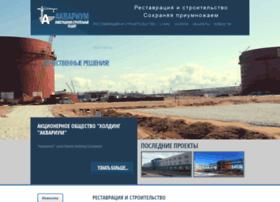 Holdingaquarium.ru thumbnail