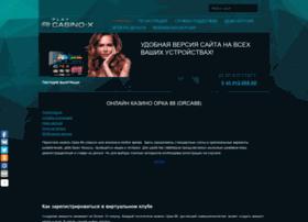 Holgor.ru thumbnail