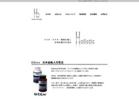 Holisticlifedesign.jp thumbnail