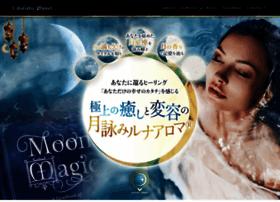 Holisticplanet.jp thumbnail