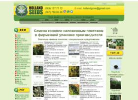 Hollandseeds.com.ua thumbnail