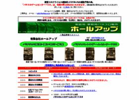 Hollup.co.jp thumbnail