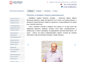 Holstik.ru thumbnail