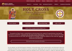 Holycrosspgh.org thumbnail