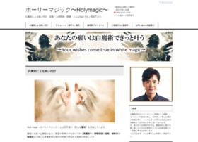 Holymagic.jp thumbnail