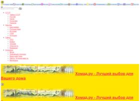 Homad.ru thumbnail