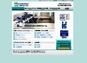 Homarefirst.co.jp thumbnail