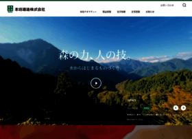 Hombo.co.jp thumbnail