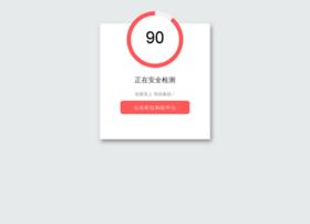 Home-films.net thumbnail