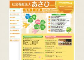 Home-help.jp thumbnail