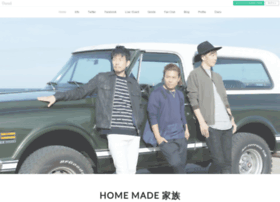Home-made.jp thumbnail