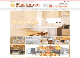 Home-partner.jp thumbnail