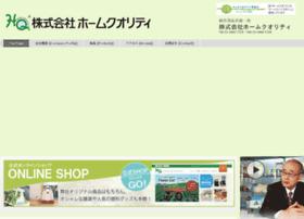 Home-q.co.jp thumbnail