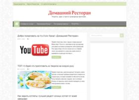 Home-restaurant.ru thumbnail