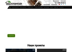 Home-zagorod.ru thumbnail