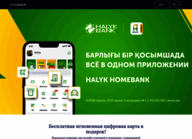 Homebank.kz thumbnail