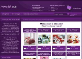 Homebg.club thumbnail
