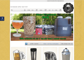 Homebrewing.co.il thumbnail