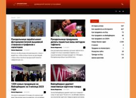 Homebusiness.ru thumbnail