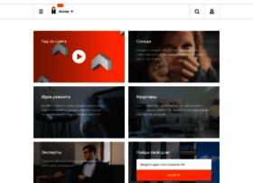 Homechart.ru thumbnail