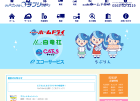 Homedry-toyota.co.jp thumbnail